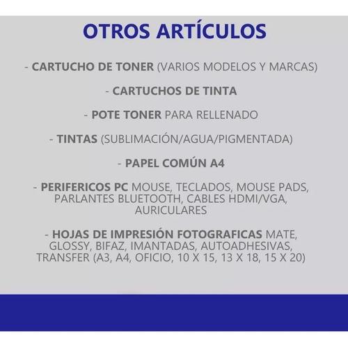 cartuchos toner para brother tn570 1850 1870 8020 8025 8040