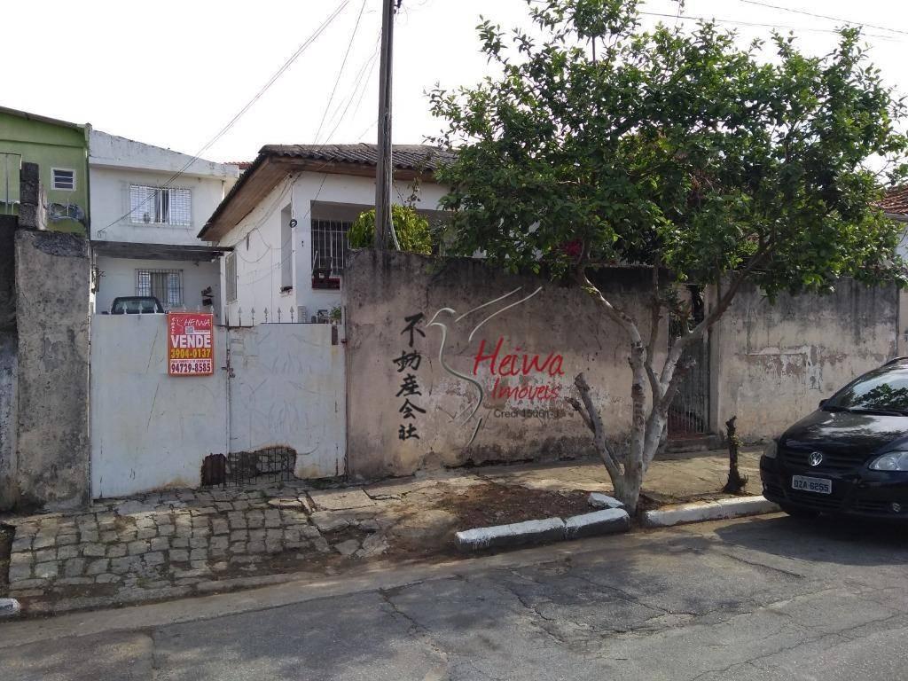 casa com 1 dormitório à venda por r$ 530.000,00 - jardim jaraguá - são paulo/sp - ca0752