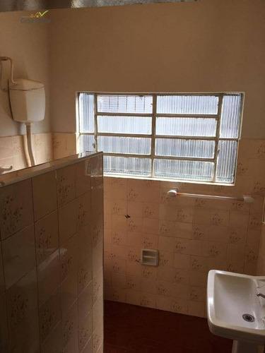 casa com 2 dormitórios para alugar, 94 m² por r$ 850/mês - vila roberto - mogi guaçu/sp - ca1495