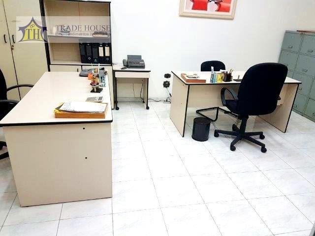casa comercial em ipiranga  -  são paulo - 29174