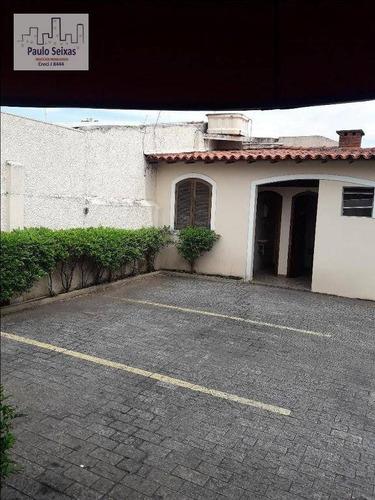 casa comercial para venda e locação, alto da lapa, são paulo - ca0092. - ca0092