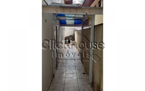 casa em condomínio aluga ou vende