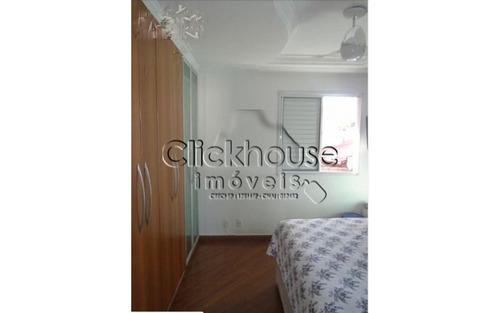 casa em condomínio butantã