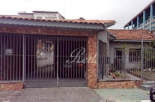 casa em poá - ca1550