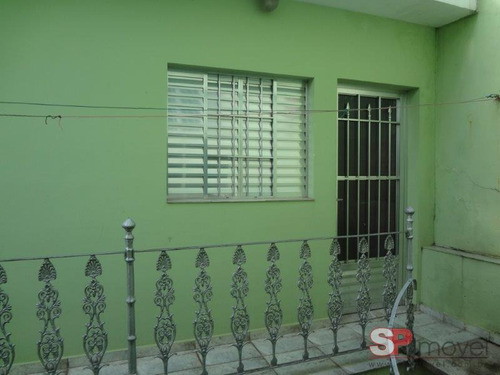 casa em são paulo - 0.0 m2 - código: 2696 - 2696