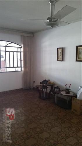 casa em são paulo - 110.0 m2 - código: 2459 - 2459