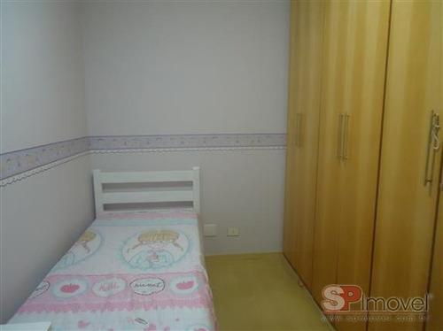 casa em são paulo - 235.0 m2 - código: 2516 - 2516