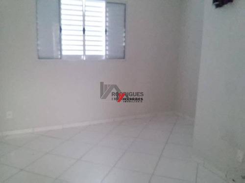 casa residencial jardim paulista, atibaia - ca0598. - ca0598