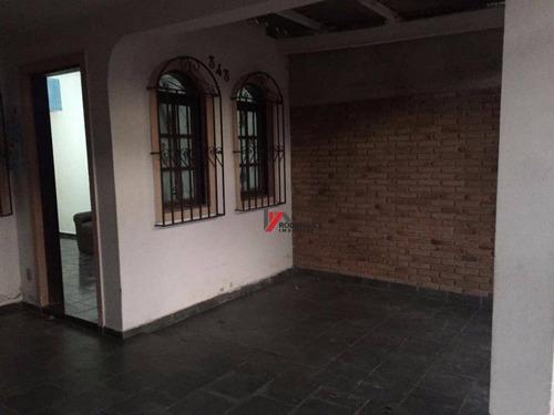 casa residencial à venda, atibaia jardim, atibaia. - ca1328