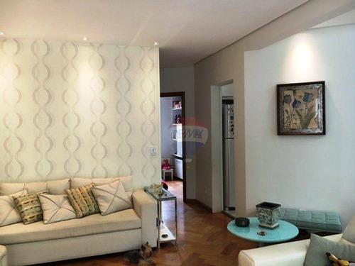 casa residencial à venda, chácara monte alegre, são paulo - ca0116. - ca0116