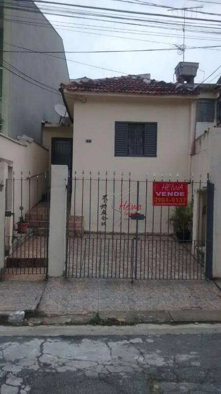 casa residencial à venda, jardim líbano, são paulo - ca0417. - ca0417