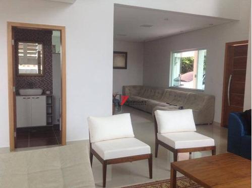 casa residencial à venda, resid fazenda do porto, atibaia. - ca1645