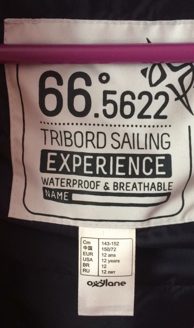 67f418f941 casaco impermeável vela 100 feminino tribord. Carregando zoom.