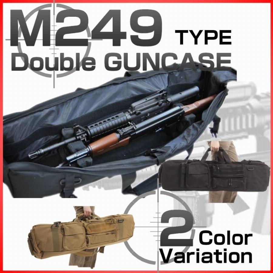 Case Capa Airsoft 1 Suporte / M249 / M60 Ou 2 Armas Longas
