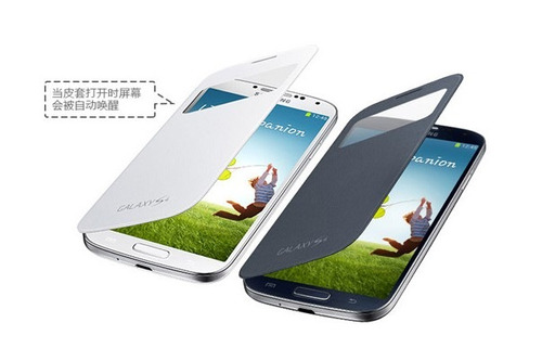 case capa flip (cover) p/ galaxy s4 kit 2und