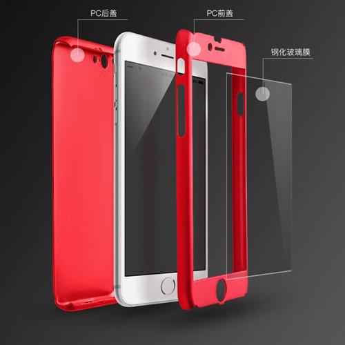 case estuche 360 mica de vidrio iphone 5 6 7 plus x