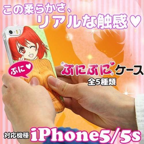 case iphone 5/5s puni puni case queens blade rebellion