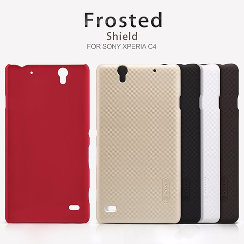 case protector nillkin frosted shield  sony xperia c5 oferta