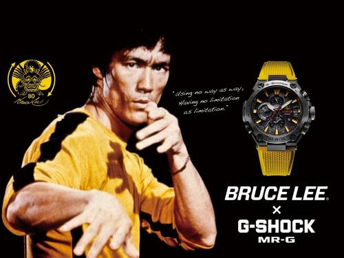 casio g-shock mr-g edición especial bruce lee mrg-g2000bl-9