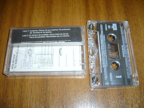 cassette iron maiden / el numero de la best(edicion chilena)