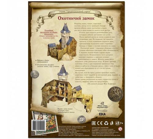 castillo de caza medieval modelo a escala rompecabezas 3d