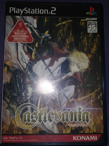 castlevania lament of innocence ps2 no ps3 no ps4