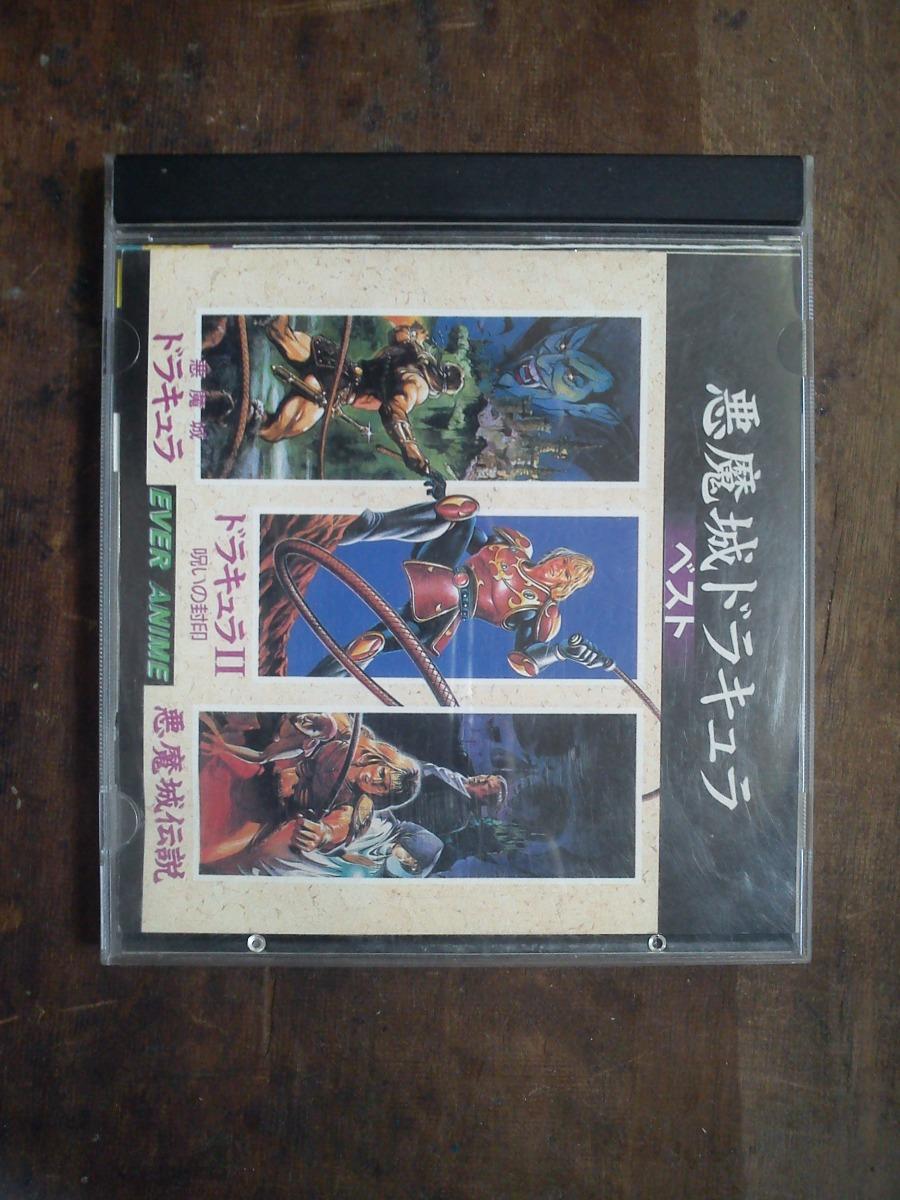 Castlevania Soundtrack 1-2-3 Japones Original - $ 500 00