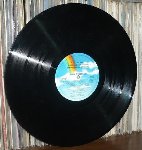 cat people lp soundtrack giorgio moroder hecho en méxico