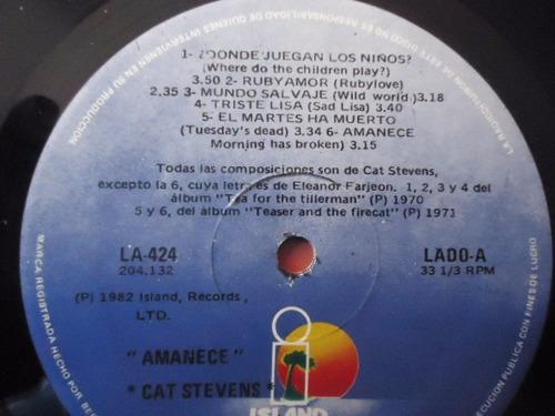 cat stevens / morning has broken vinyl lp acetato
