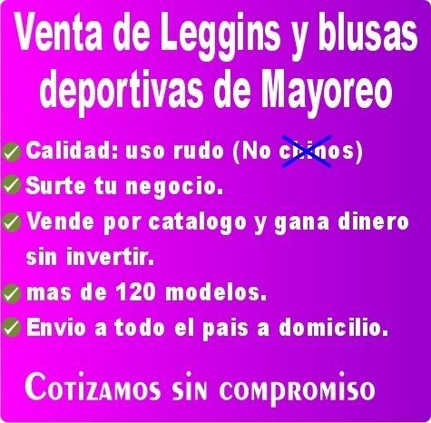 de196182e53a Catalogo Digital Para Venta De Ropa Deportiva En Mayoreo