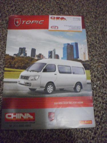 catálogo, folder, panfleto, prospecto de venda topic