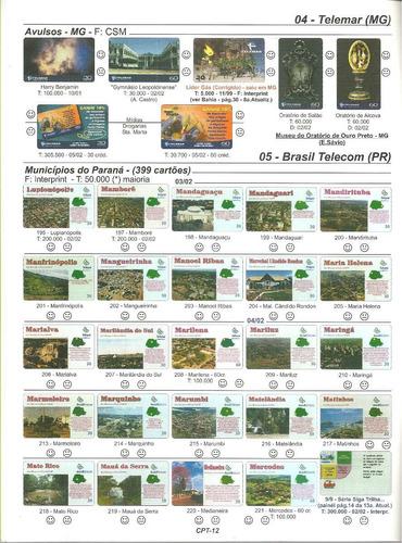 catalogo nacional de cartoes telefonicos n°14 novo