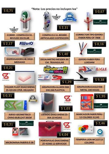 caucho sellos shiny laser 2.3 mm gray a4 - ventas por mayor