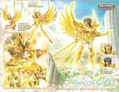 cavaleiros do zodiaco ikki fenix divino god ou v4 cloth myth