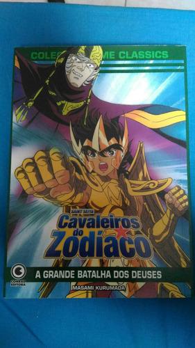 cavaleiros do zodíaco manga anime classics grande batalha