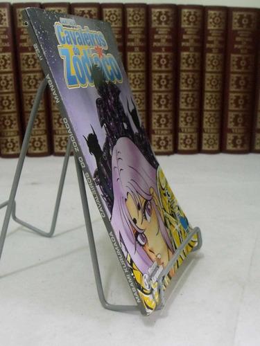 cavaleiros do zodíaco - nº32- masami kurumada