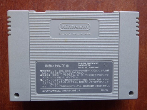 cb chara wars super famicom zonagamz japon