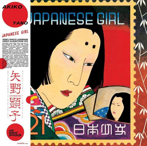 cd : akiko yano - japanese girl (cd)