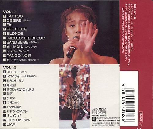 cd akina east live duplo imp. 120 reais frete incluso