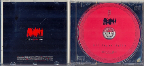 cd all japan goith - 8 - 2008 - rock japonês