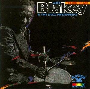 cd art blakey theory of art