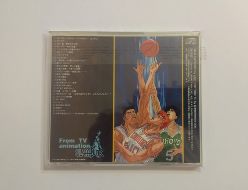 cd audio anime - slam dunk ost special tv vers