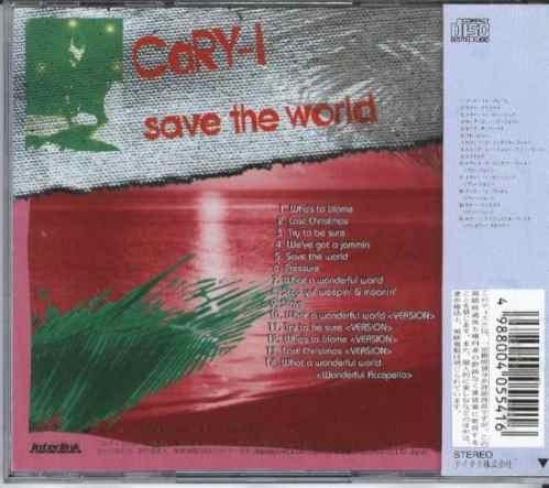 cd cary-i - save the world - 1994 - importado japão