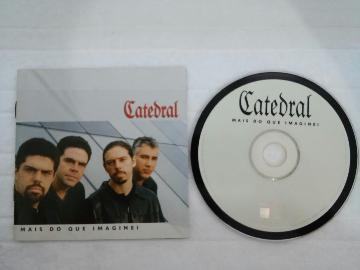 cd catedral mais do que imaginei gratis