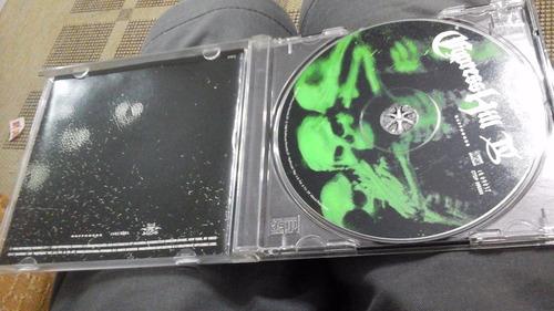 cd -cypress hill -iv-importado