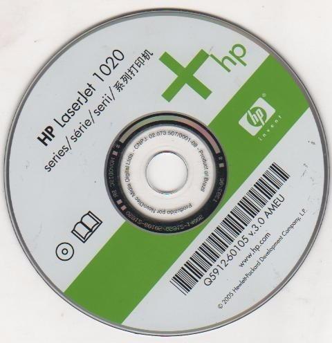 cd de instalação para impressora  hp laserjet 1020