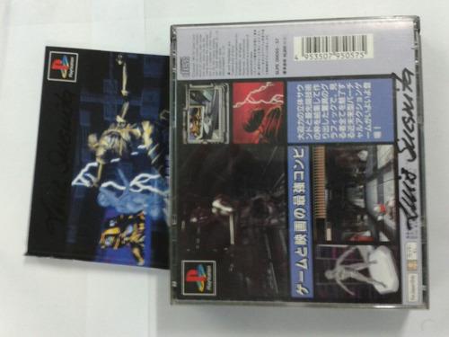 cd de play 1 original ciberwar