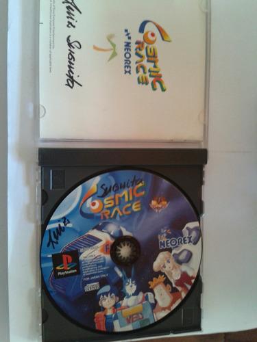 cd de play 1 original  cosmic race