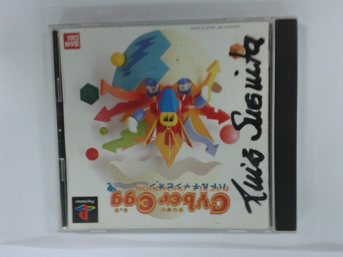 cd de play 1 original cyber egg