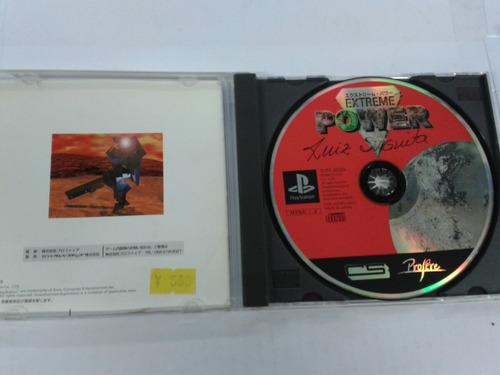 cd de play 1 original extreme power